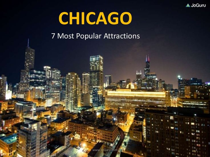 chicago tourist attractions date night pinterest. Black Bedroom Furniture Sets. Home Design Ideas