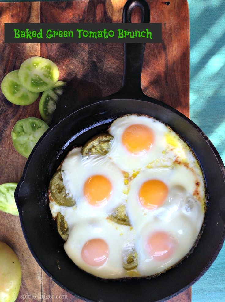 Baked Green Tomato Brunch with Oven Fried Eggs by @AngelaRoberts ...