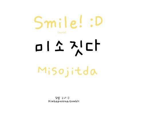 Korean Words Hana Hana Hangul Pinterest