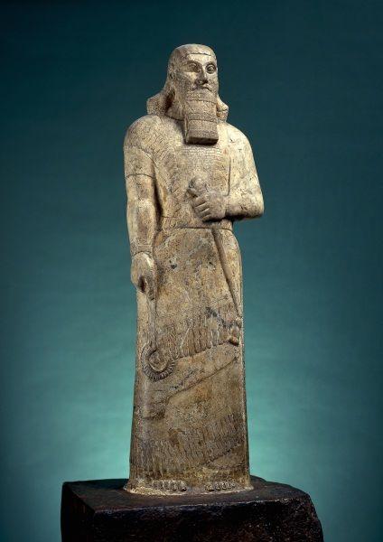 Nebuchadnezzar | Interesting finds and History | Pinterest