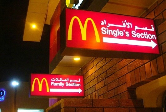 Separated section, only in Saudi Arabia
