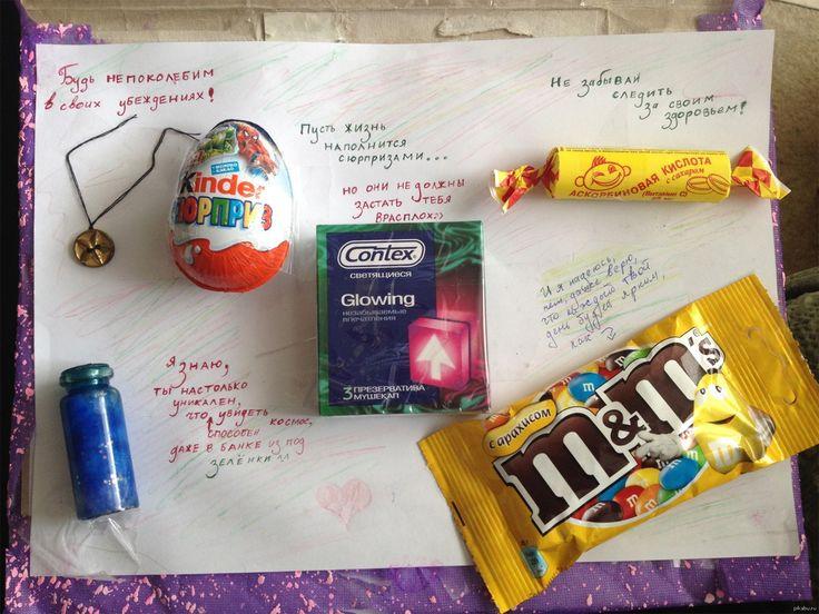 Подарок на день рождения девушке идеи своими руками