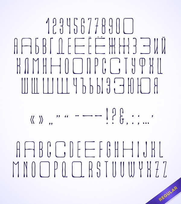 Friendly font by tatiana rusalovskaya
