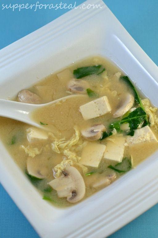 Tofu Mushroom Miso Soup | recipes | Pinterest