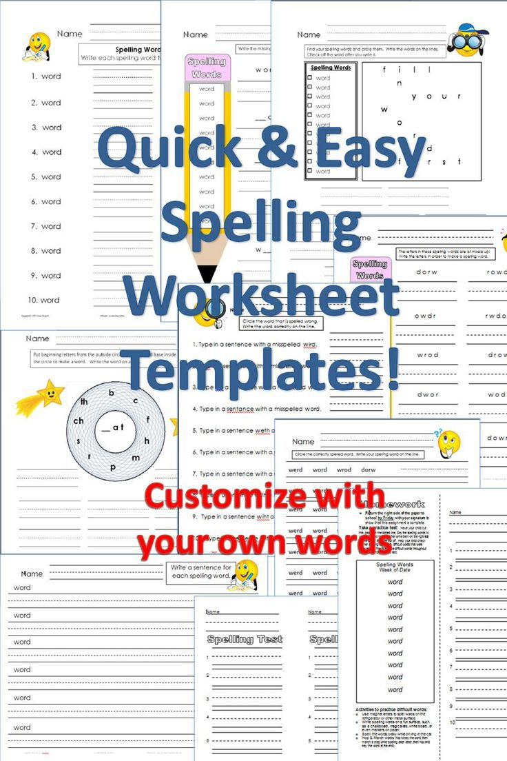 your own spelling worksheets with templates. Just replace with your ...
