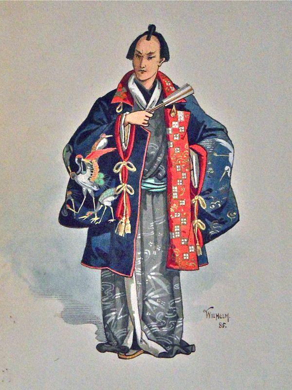 red katana japan clothes - photo #42