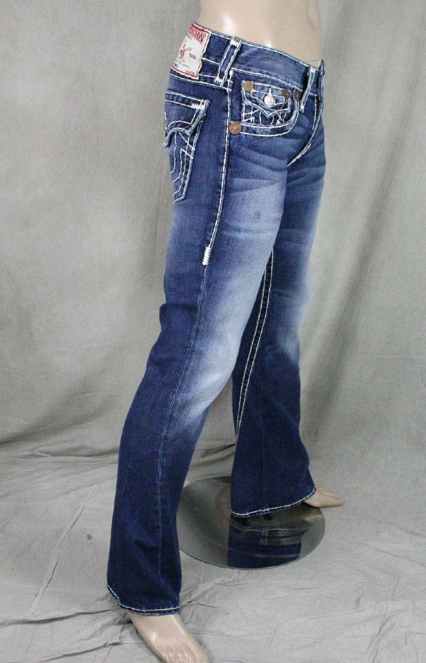 true religion jeans men 39 s joey super t independence 24803nbt2. Black Bedroom Furniture Sets. Home Design Ideas