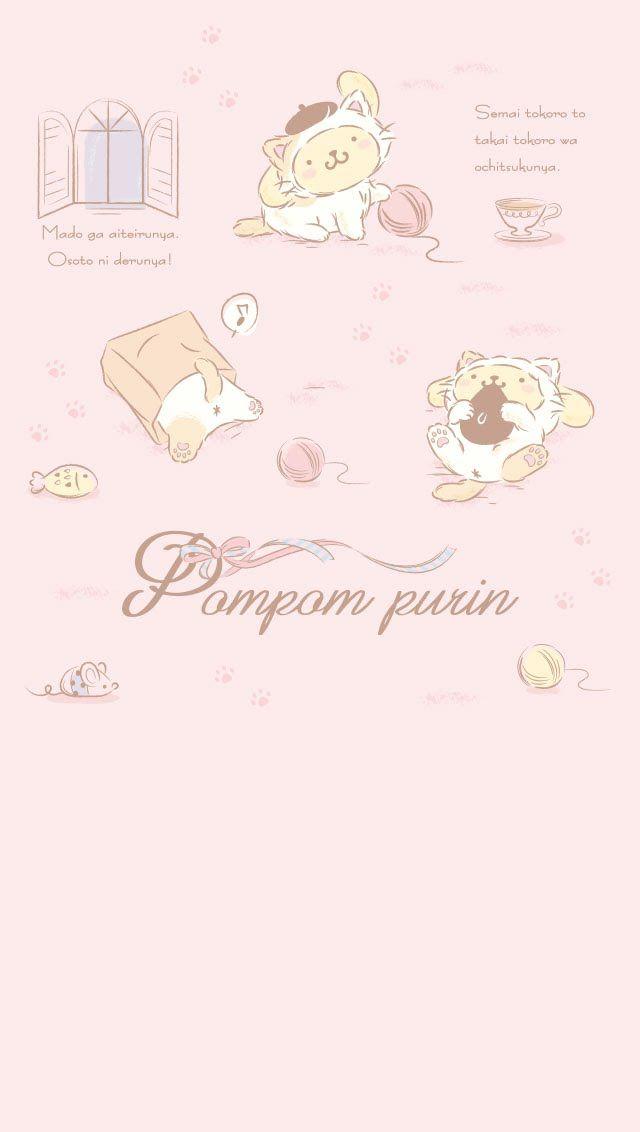 ポムポムプリン 画像 かわいい