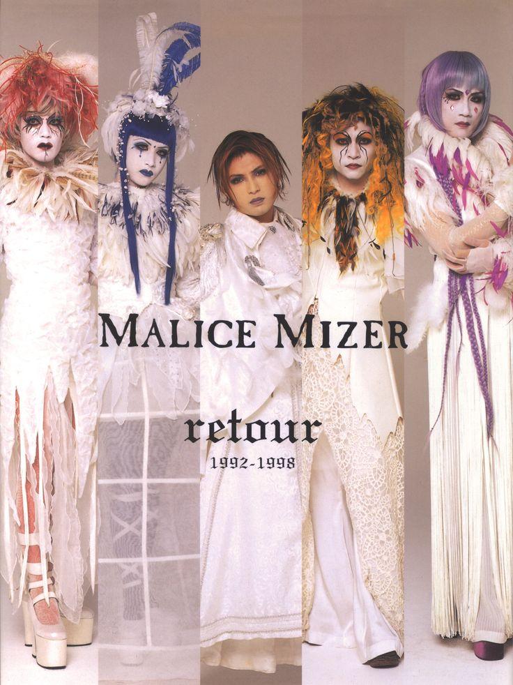 MALICE MIZERの画像 p1_25