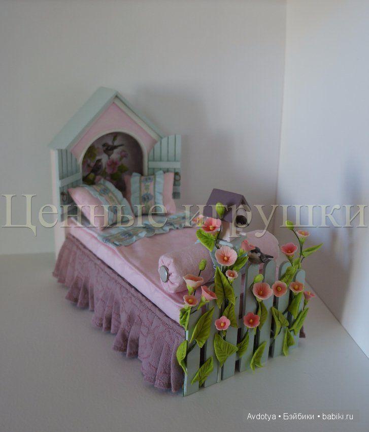 Кроватки для кукол фото из фанеры