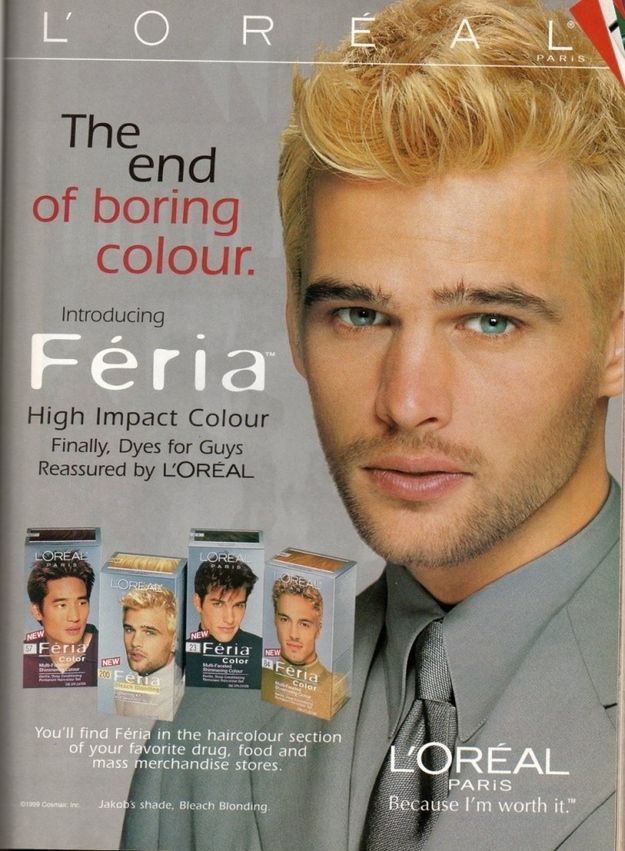 Hair products for men ads