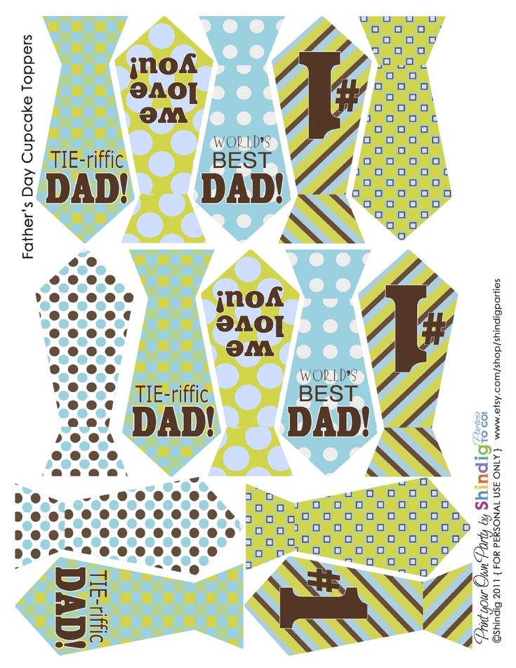 father's day printable questionnaire