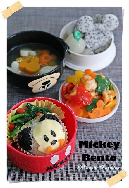 Mickey Bento Sets | Bentos (Food Art) | Pinterest