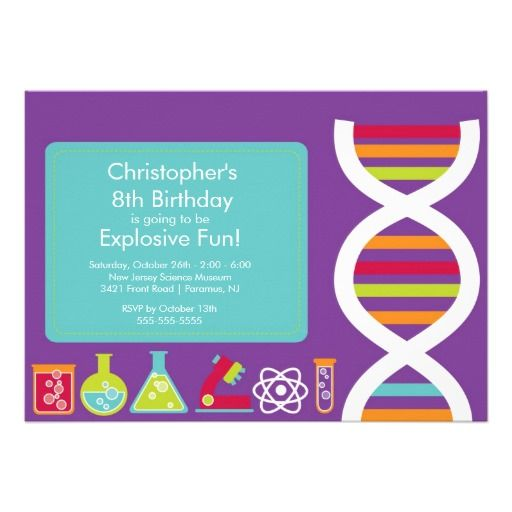 Science Invitations Birthday Party as nice invitations template