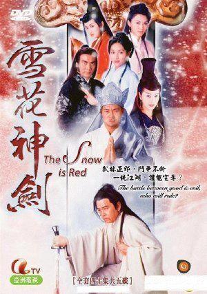 Phim Tuyết Hoa Thần Kiếm