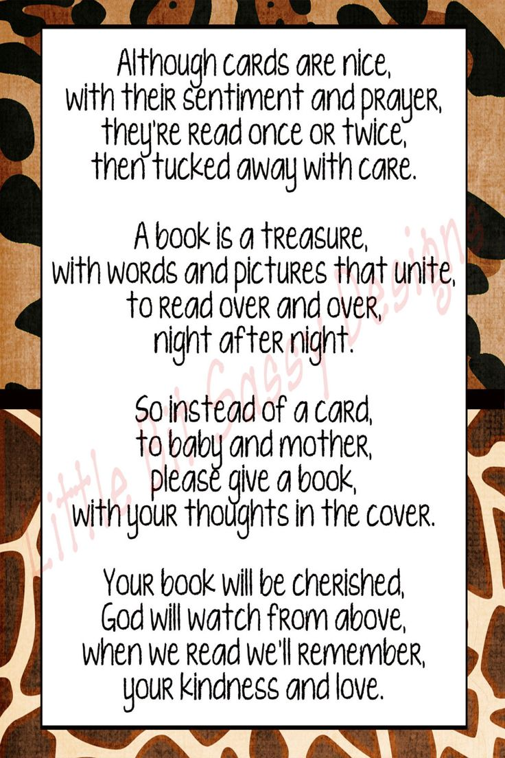 baby shower poem insert card a book is a by littlebitsassy on etsy