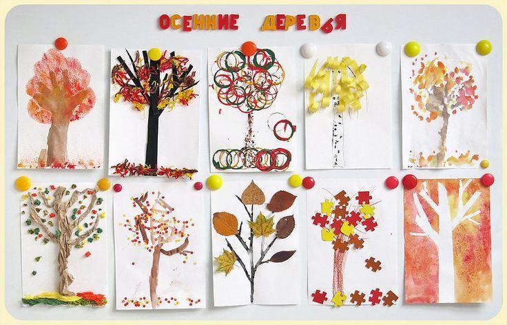 Поделки на тему осень дети 3-4 года 605
