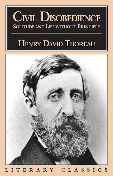 great literary works solomon essay