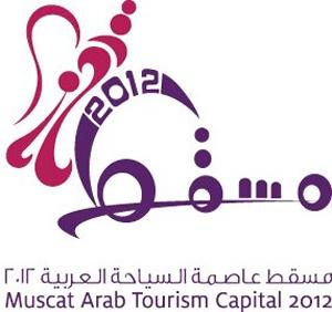 Muscat Arab Tourism Capital 2012