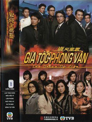 Phim Gia Tộc Phong Vân