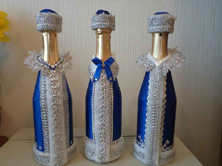 Свадебные бокалы бутылка мастер класс