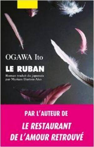 Ogawa Ito - Le Ruban
