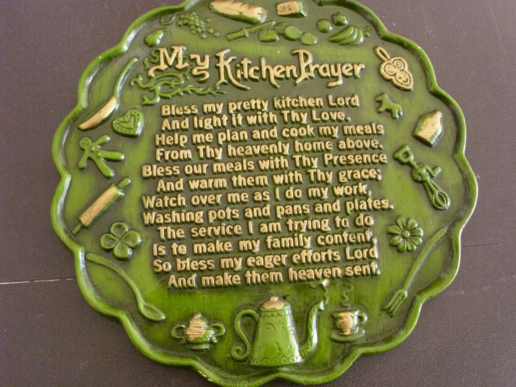 My Kitchen Prayer - Wall Hanging - Vintage Kitchen Plaque