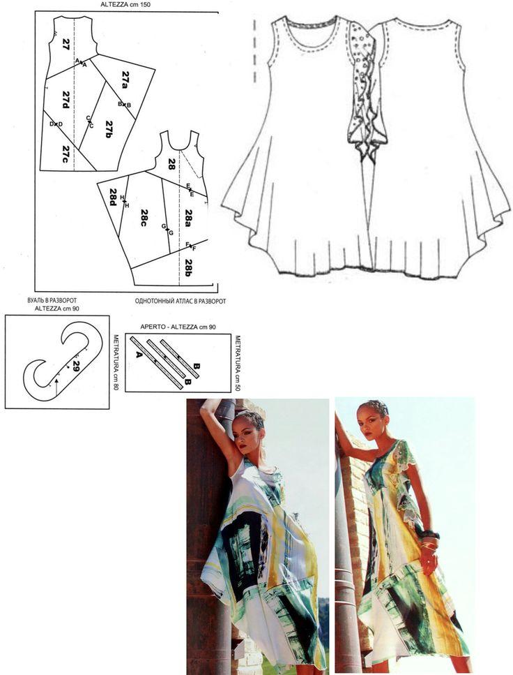 Платье в бохо стиле как сшить