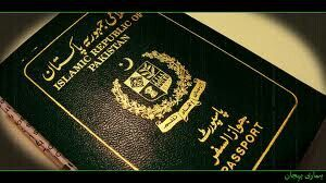 pakistani passport renewal fee qatar