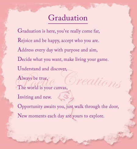 for my daughter at graduation inspirational quotes