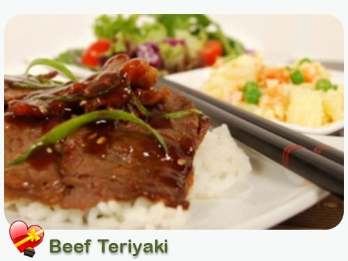Beef Teriyaki - ILoveHawaiianFoodRecipes | Beef Recipes | Pinterest