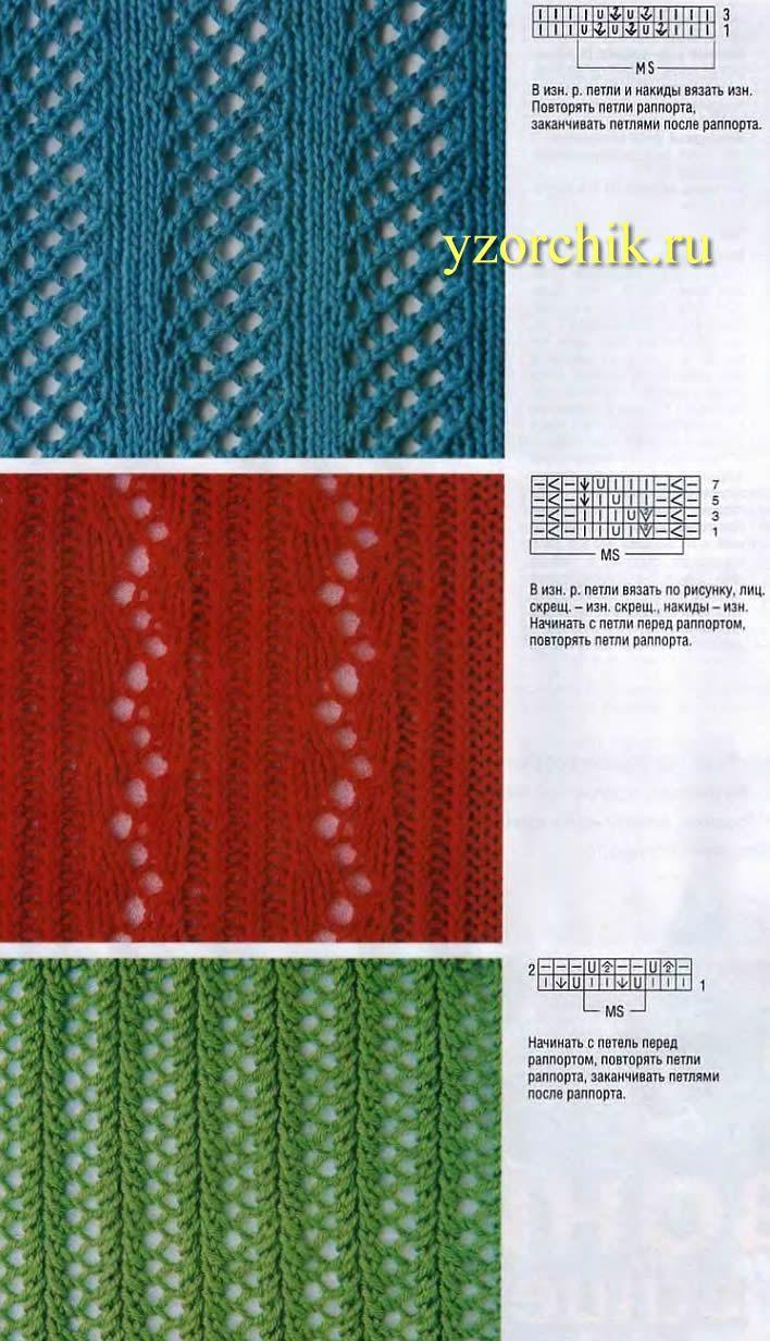 Ажурное вертикальное вязание спицами 176