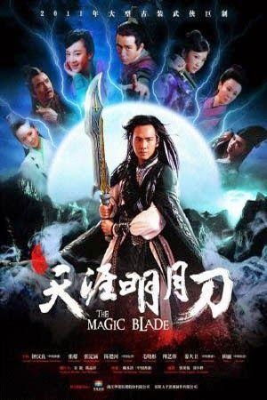 Phim Thiên Nhai Minh Nguyệt Đao
