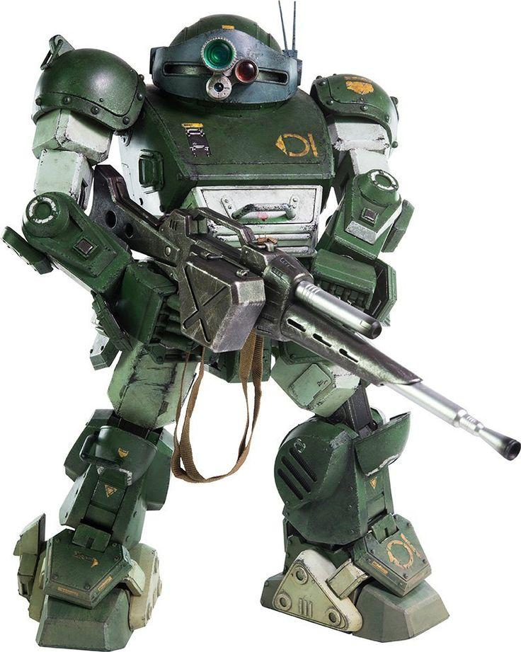 装甲騎兵ボトムズの画像 p1_37