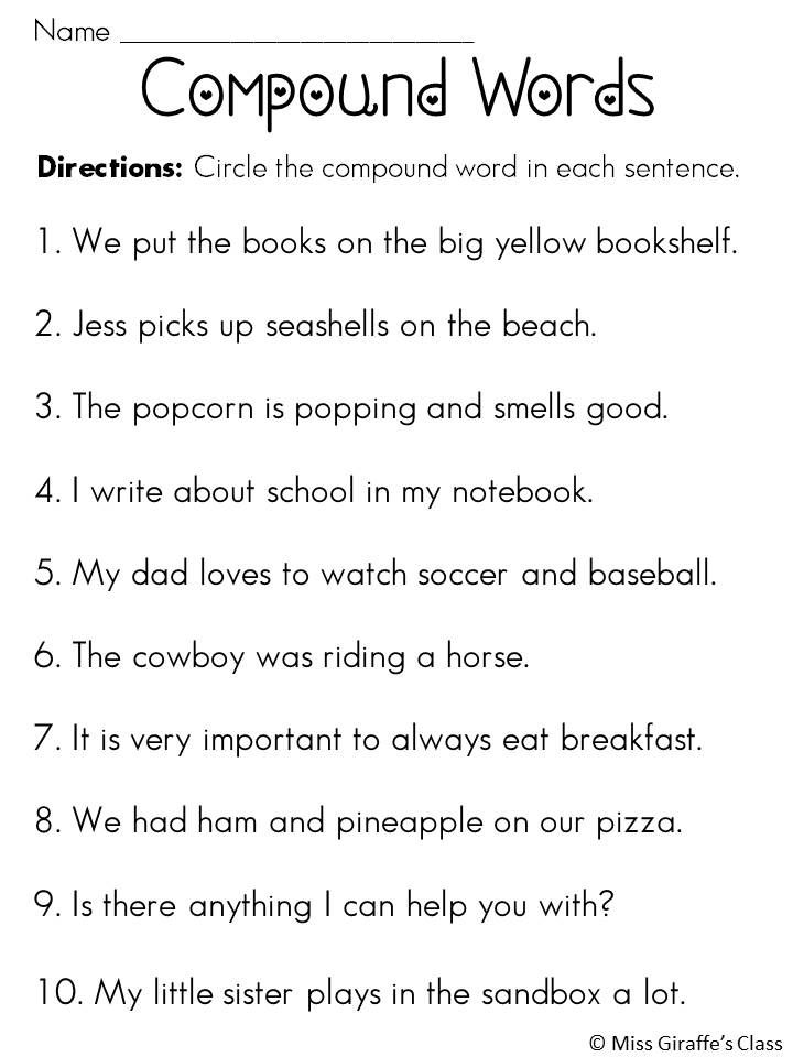 Compound Sentence Worksheet Compound word worksheets