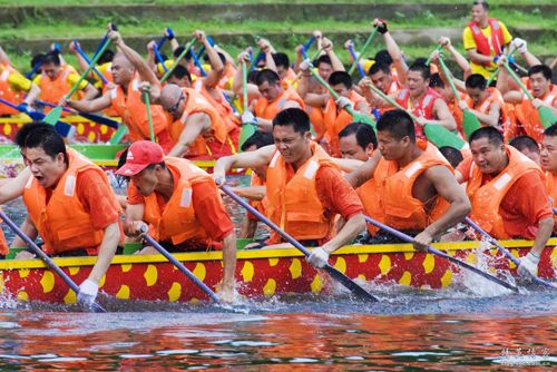 """Dragon-boat Race"""" - Click this photo and view this article"""