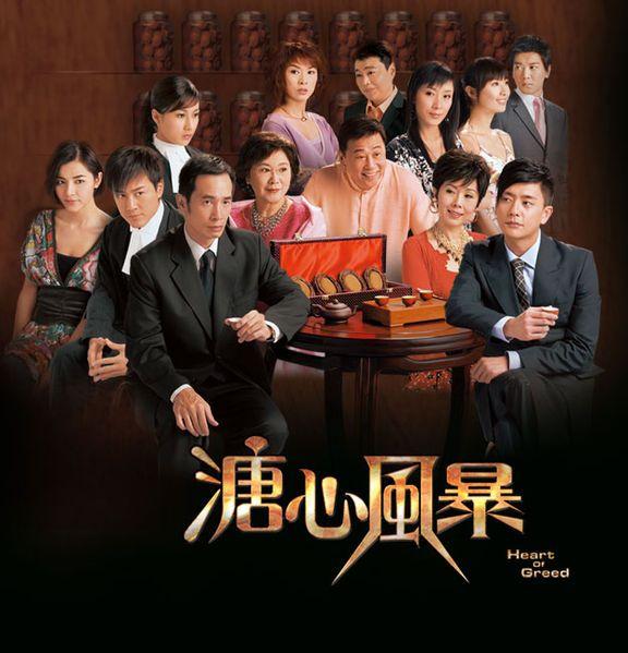Phim Sóng Gió Gia Tộc | Hồng Kong