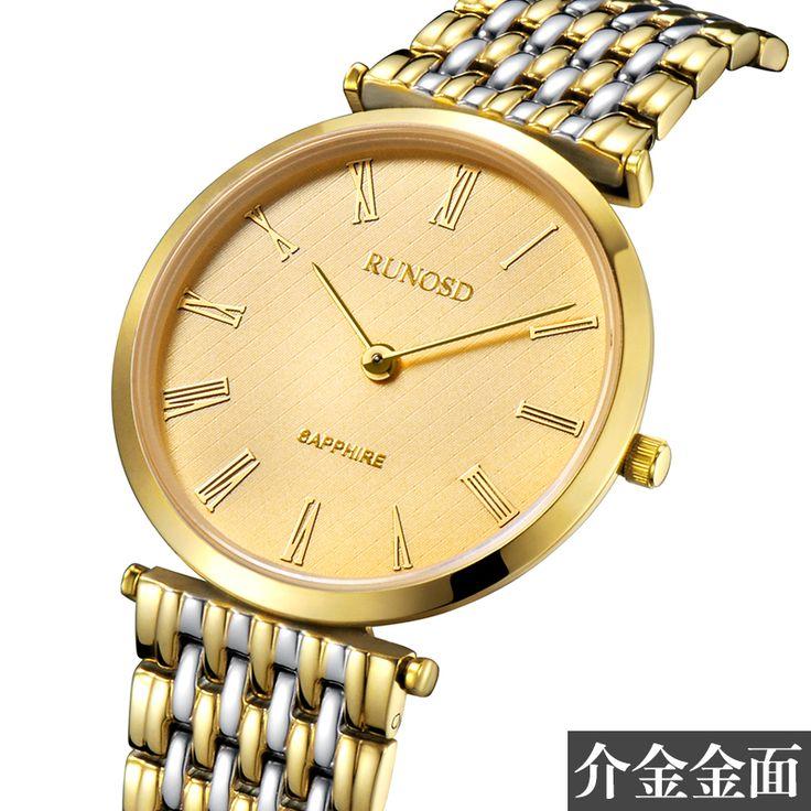 смотреть мужские часы цены