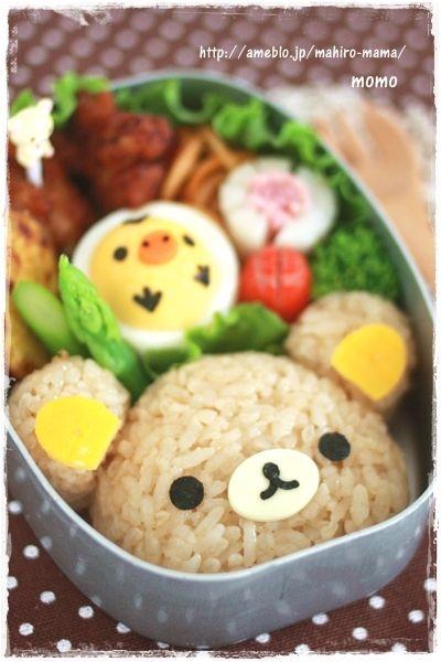 Cute Rilakuma Rice Ball Bento Box Recipe