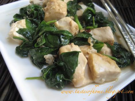 Stir-fry tofu and wilted spinach | Good For You Food | Pinterest