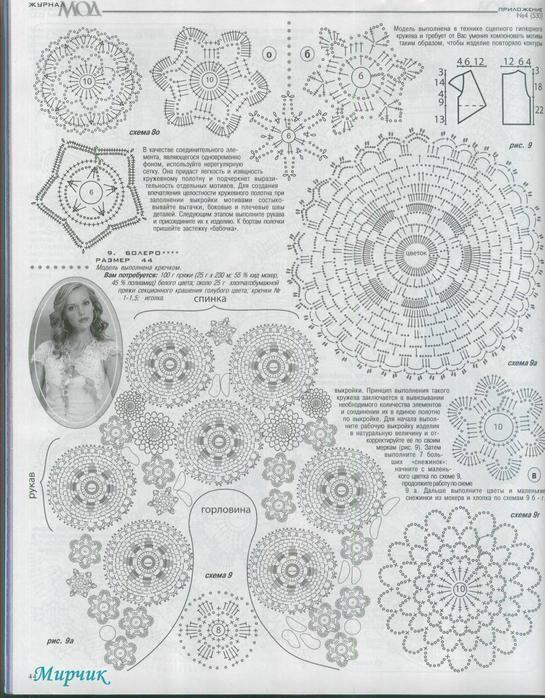 (545x698, 93Kb) Irish Crochet - Diagram Pinterest