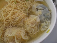 King Won Ton & Noodle: The chicken soup in which the noodles are ...