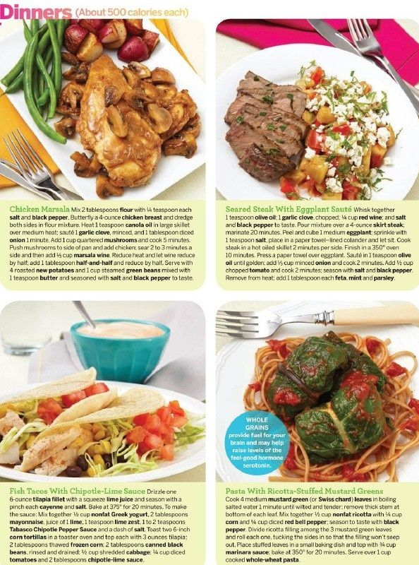 Healthy dinner recipes and nutrition facts 7-eleven