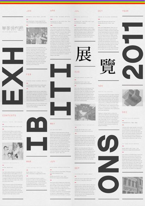 CAM Exhibition Poster by Yale designer Eric Hu