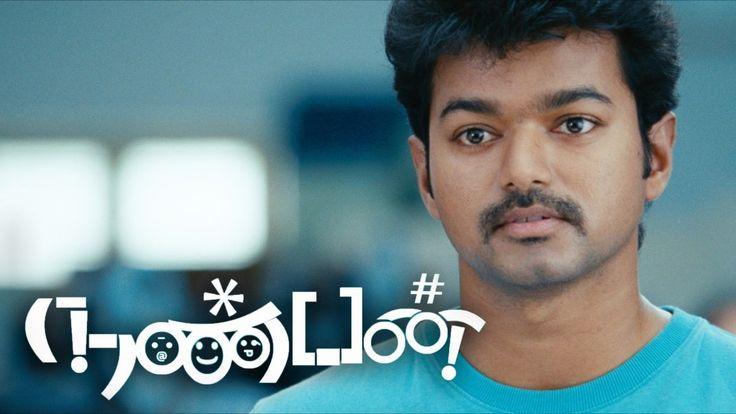 Enradhukulla Full Movie Free Download