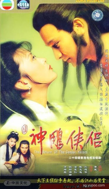 Thần Điêu Đại Hiệp – 1983 – Lưu Đức Hoa Kênh trên TV Full Tập