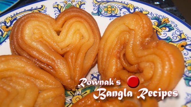 bangladeshi english newspaper list