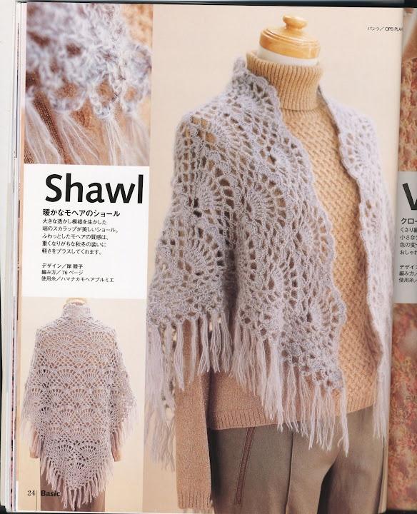 Pretty shawl - free crochet pattern crochet Pinterest