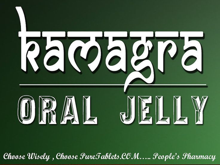 Kamagra oral jelly forums