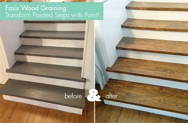 Faux Wood grain Steps Home Pinterest